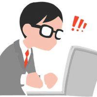 Filature d'un salarié par un détective privé : quelles sont les conditions légales ?